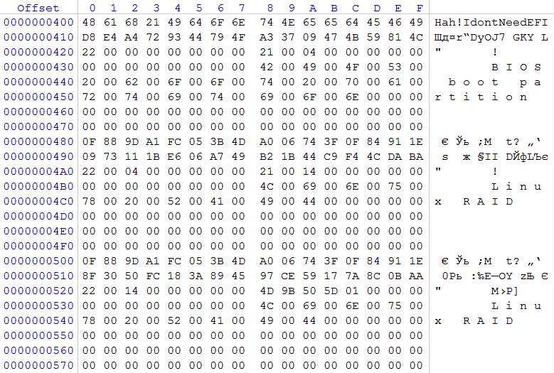 Восстановление данных из поврежденного массива RAID 5 в NAS под управлением Linux - 3