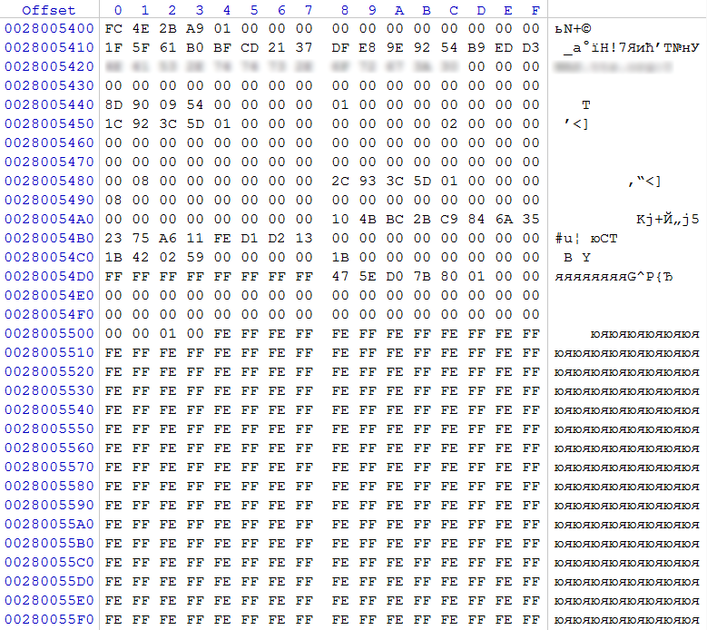 Восстановление данных из поврежденного массива RAID 5 в NAS под управлением Linux - 4