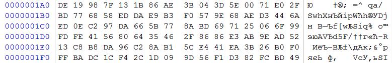 Восстановление данных из поврежденного массива RAID 5 в NAS под управлением Linux - 7