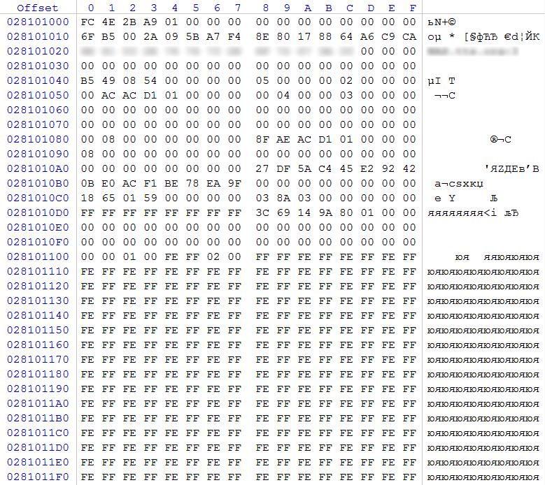 Восстановление данных из поврежденного массива RAID 5 в NAS под управлением Linux - 8