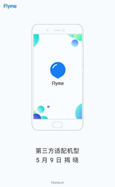 Flyme OS 6.0 можно будет поставить на смартфоны не от Meizu