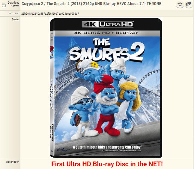 Торрент ссылается на файл с мультфильмом Smurfs 2 в разрешении 2160p, сжатый кодеком HEVC