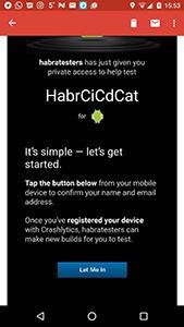 Android + Gradle + CI + CD или Как настроить кормушку для котов - 11