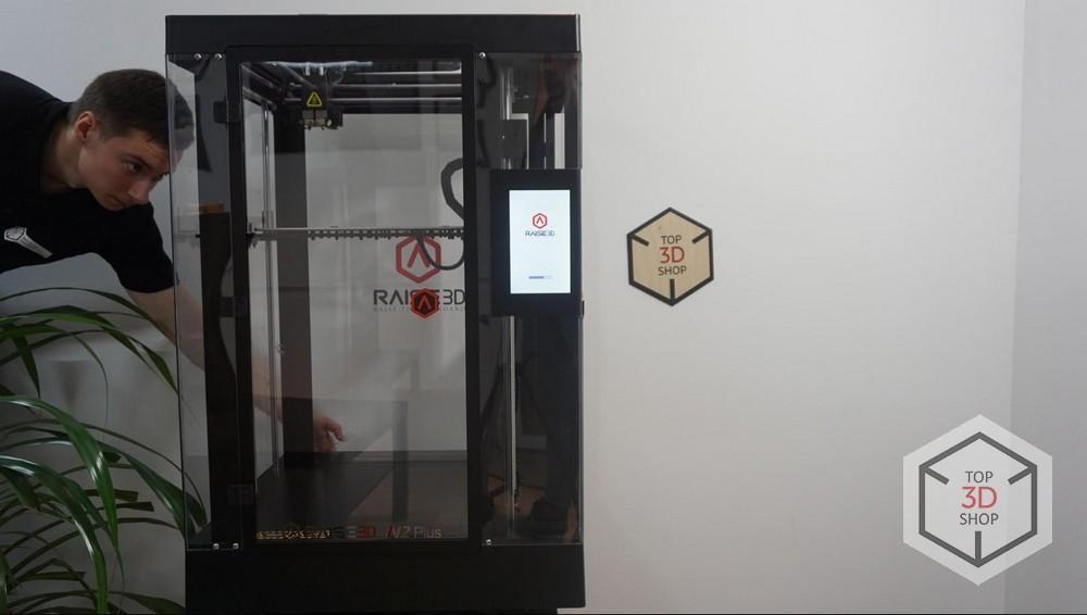 Обзор 3D-принтеров Raise3D - 31
