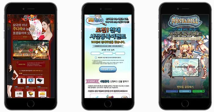 Продвижение мобильных игр и приложений в Южной Корее - 3