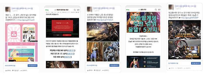 Продвижение мобильных игр и приложений в Южной Корее - 4