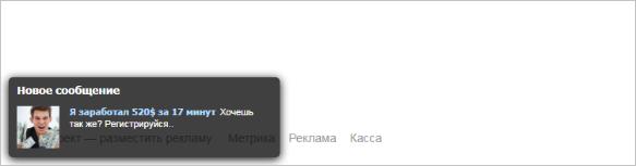 Борьба с перехватом HTTPS-трафика. Опыт Яндекс.Браузера - 3