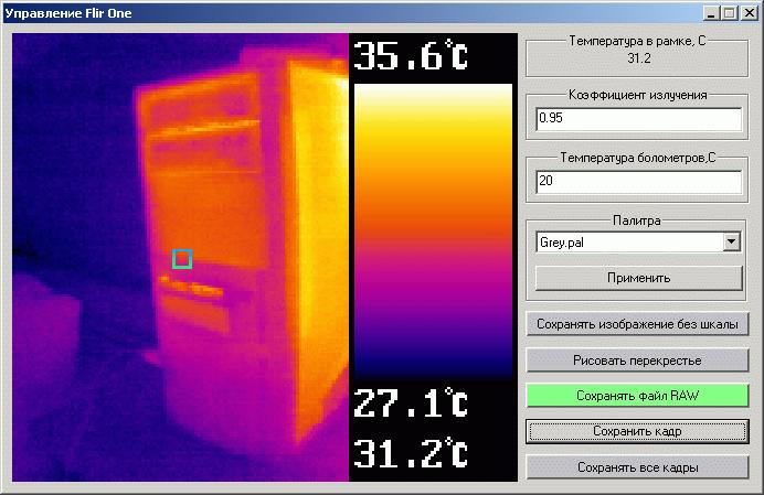Как подружить тепловизор FLIR One второго поколения с компьютером - 2