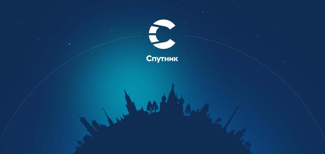Государственная поисковая система «Спутник», созданная за $20 млн, находится на грани закрытия - 1
