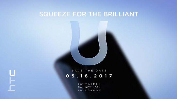 Смартфон HTC U 11 будет дешевле U Ultra