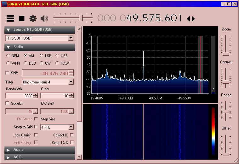 Еще раз о приеме КВ на RTL-SDR - 8