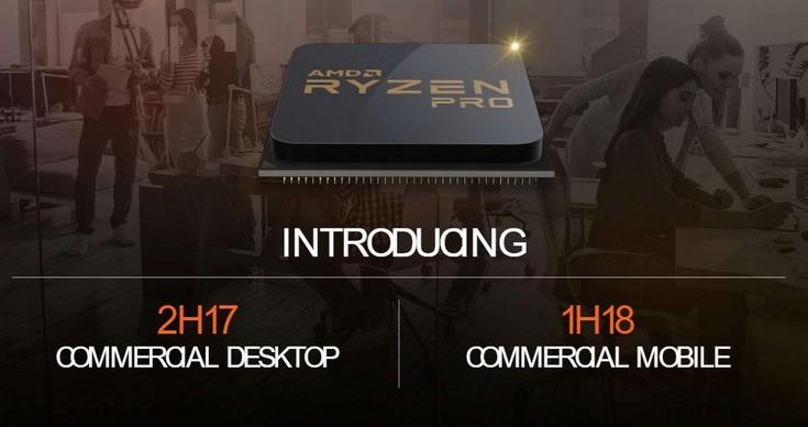CPU AMD Ryzen Pro появятся во втором полугодии