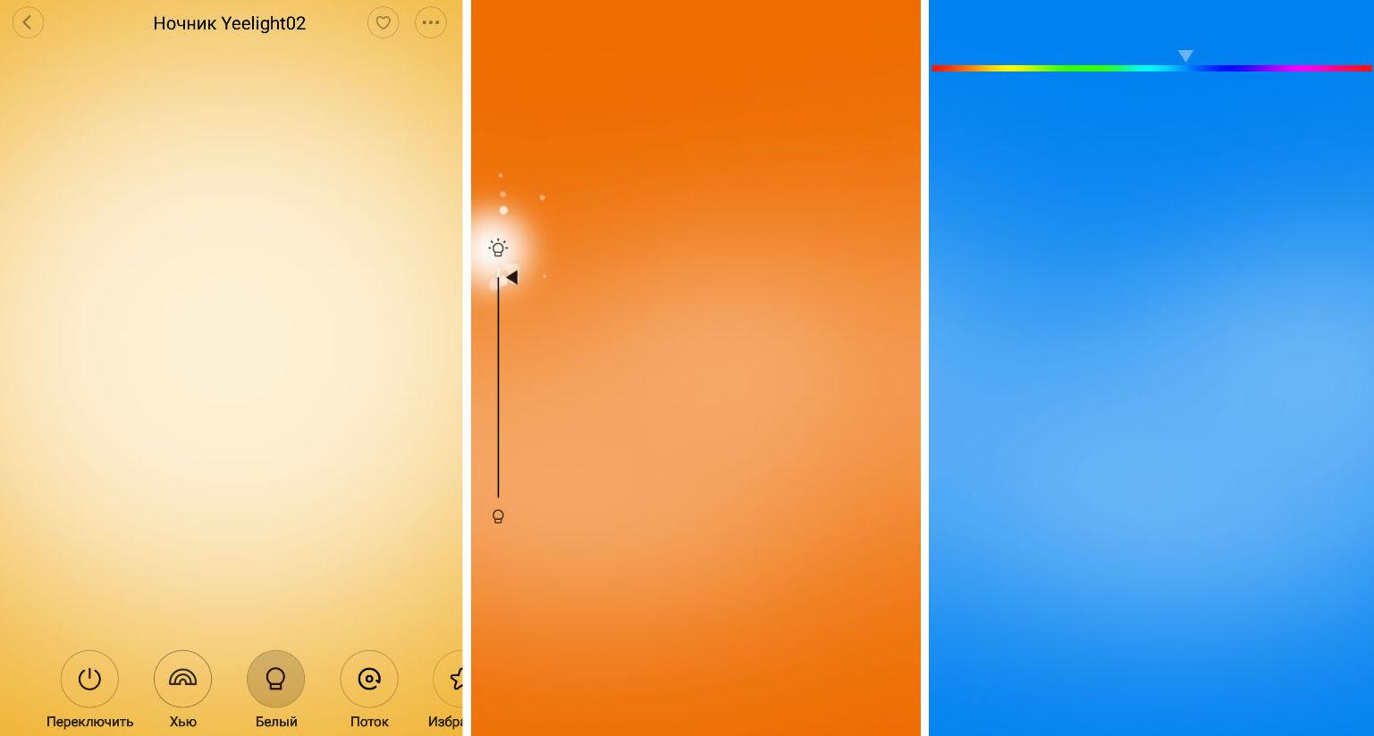 Xiaomi Mi Yeelight Bedside: обзор обзоров прикроватной лампы - 25