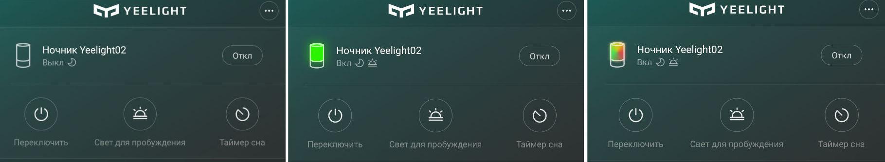 Xiaomi Mi Yeelight Bedside: обзор обзоров прикроватной лампы - 27
