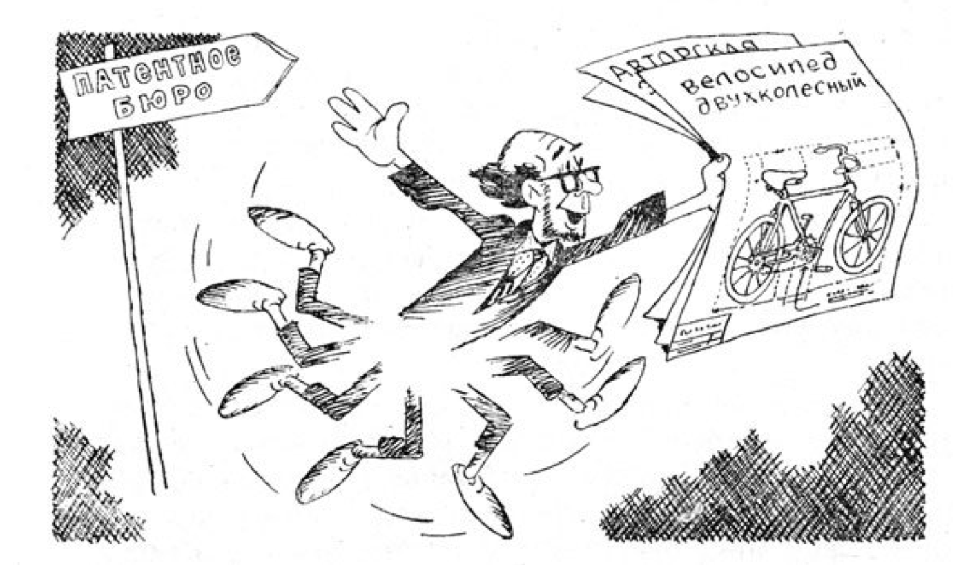 Европа меняет законодательство в области авторского и смежных прав - 2