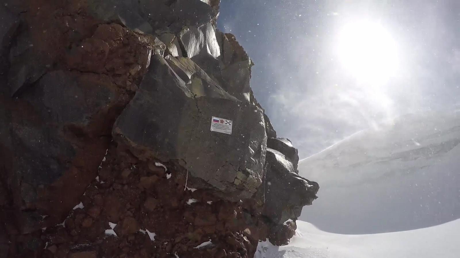 Флаг DataArt над Эльбрусом - 9
