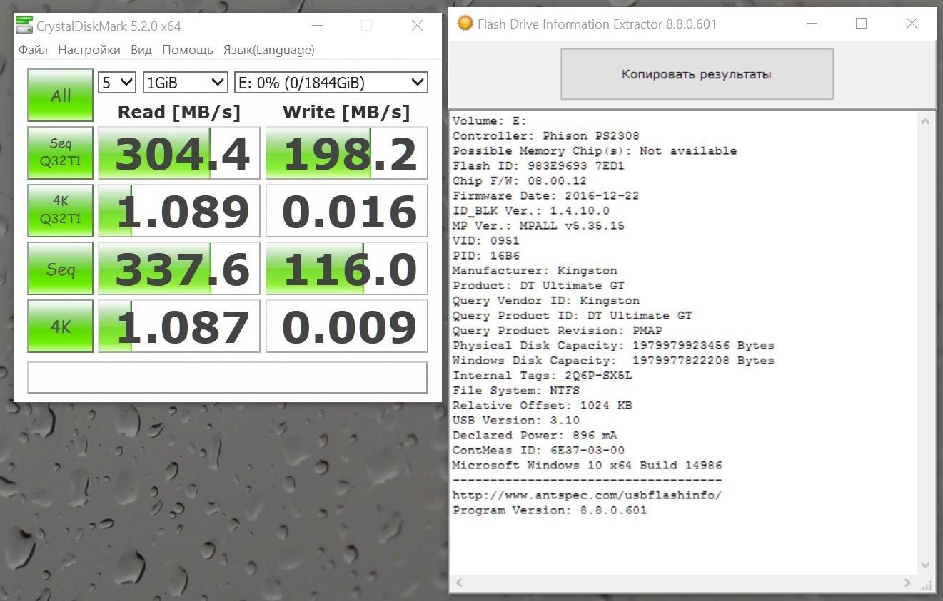 Самая вместительная флэшка в мире! Обзор Kingston DataTraveler Ultimate GT с 2 Тбайт памяти - 6