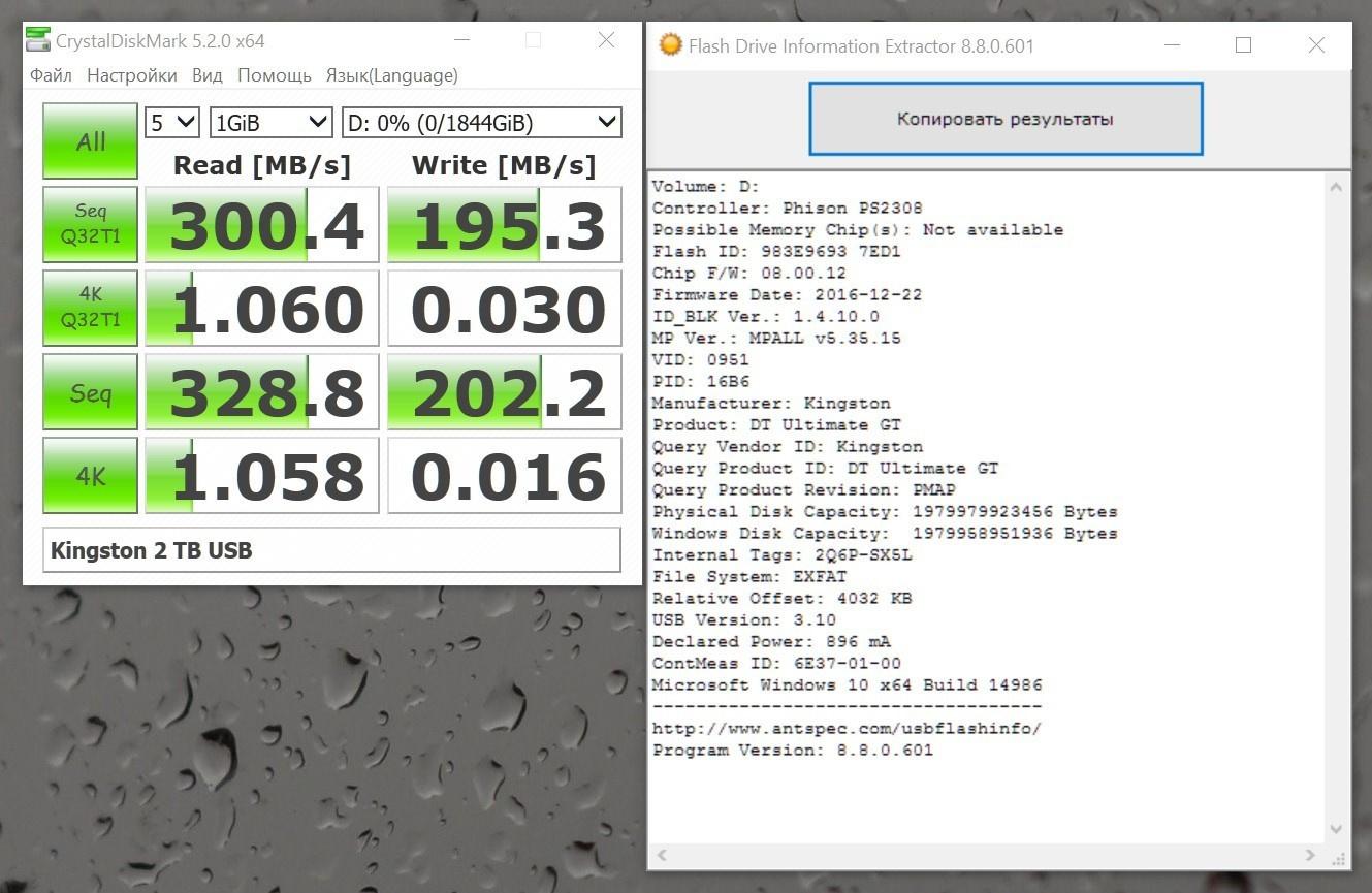 Самая вместительная флэшка в мире! Обзор Kingston DataTraveler Ultimate GT с 2 Тбайт памяти - 7