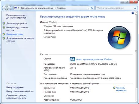 Как восстановить файлы после шифрования вируса-шифровальщика WannaCry - 5