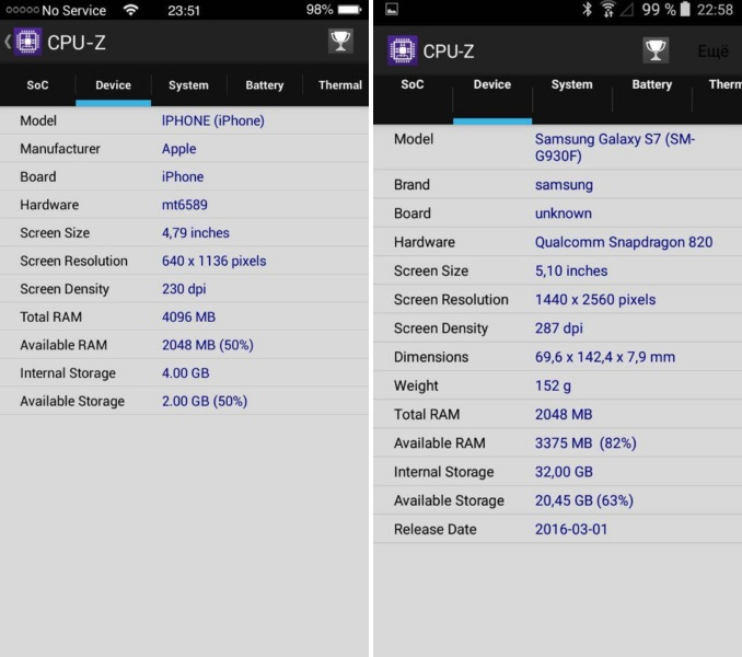 «Дайте два!» Обзор реплик Apple iPhone 7 и Samsung Galaxy S7 - 20