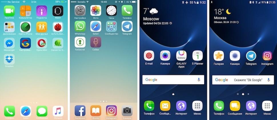 «Дайте два!» Обзор реплик Apple iPhone 7 и Samsung Galaxy S7 - 21