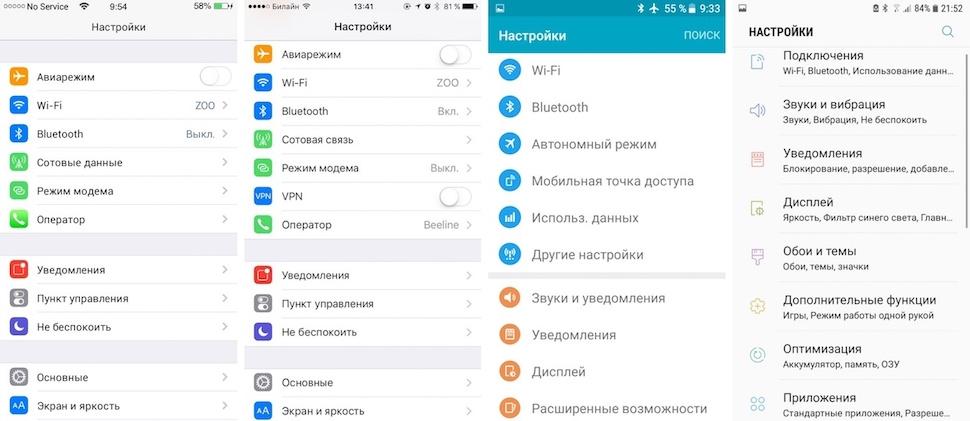 «Дайте два!» Обзор реплик Apple iPhone 7 и Samsung Galaxy S7 - 24