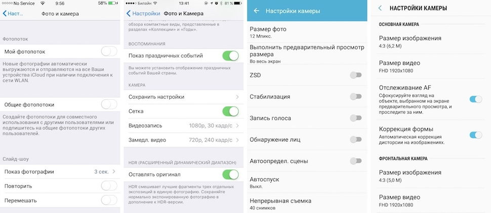 «Дайте два!» Обзор реплик Apple iPhone 7 и Samsung Galaxy S7 - 25