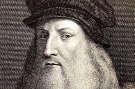 Леонардо Да Винчи будут клонировать
