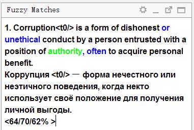 OmegaT: переводим с помощью компьютера - 13