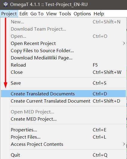OmegaT: переводим с помощью компьютера - 17