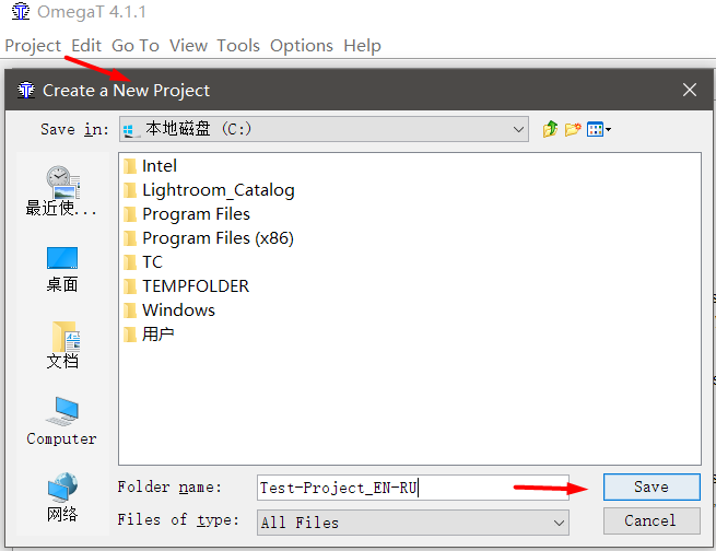 OmegaT: переводим с помощью компьютера - 4