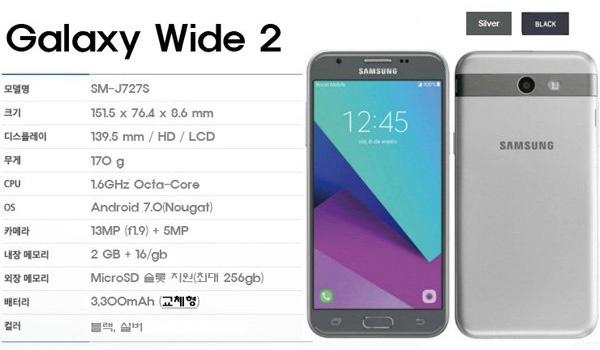 Samsung Galaxy Wide 2, характеристики