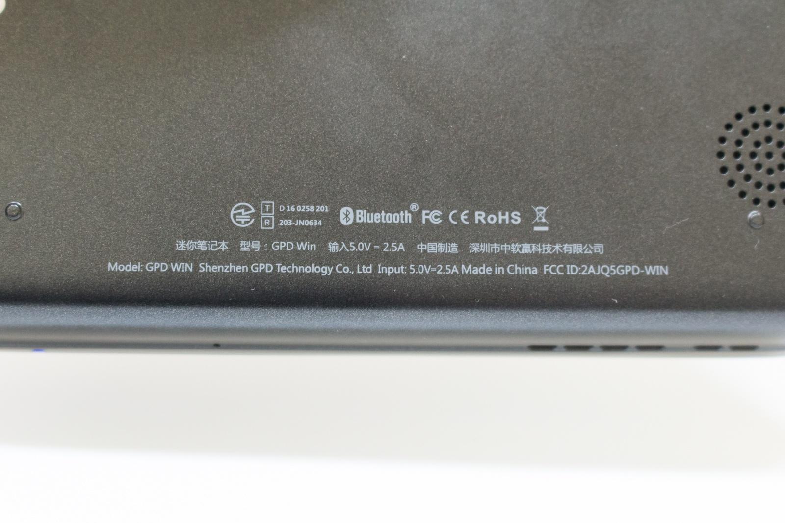 """GPD Win — исследуем миниатюрный ноутбук с диагональю 5.5"""", предназначенный для игр и эмуляторов - 11"""