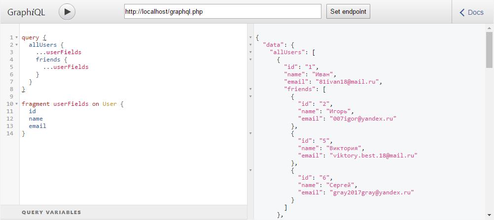 GraphQL запрос списка пользователей и их друзей с использованием фрагментов