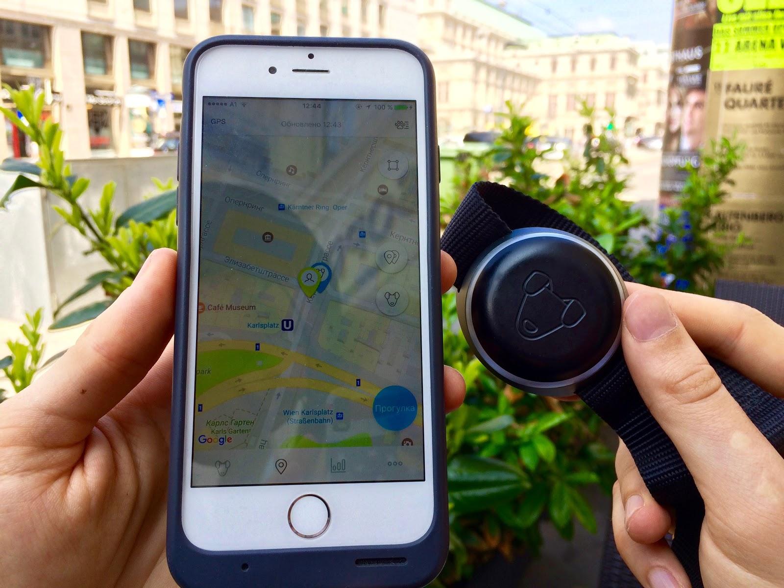 Роуминг за границей: как отличаются цены на мобильный интернет в Европе? - 3