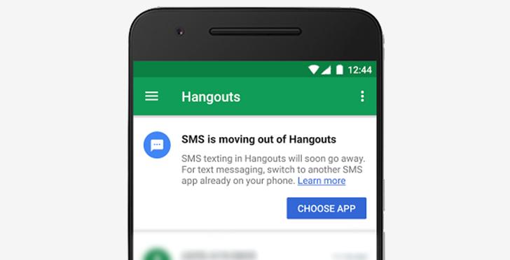 Приложение Hangouts больше не поддерживает SMS