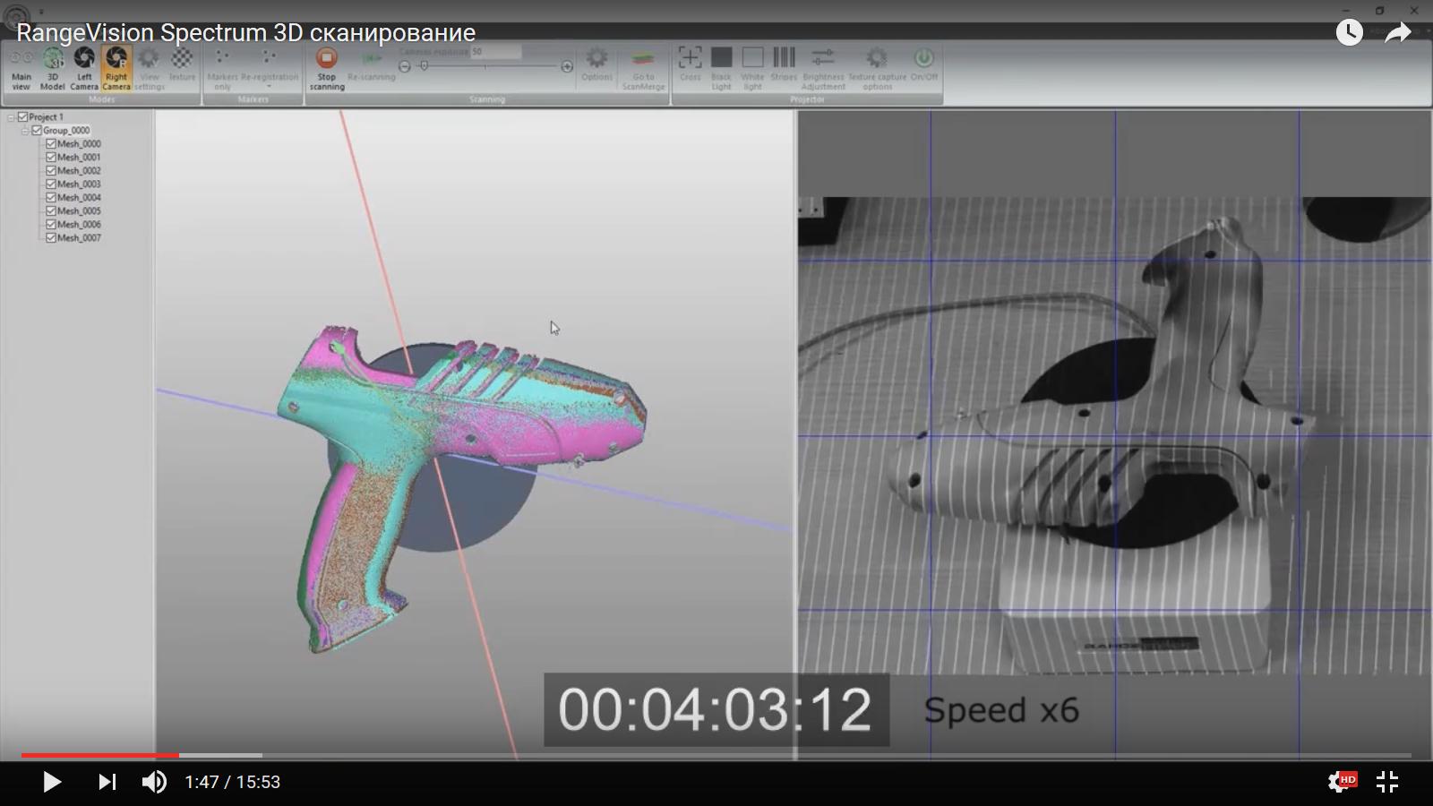 Какой 3D сканер выбрать? ТОП-4 от 3Dtool - 11