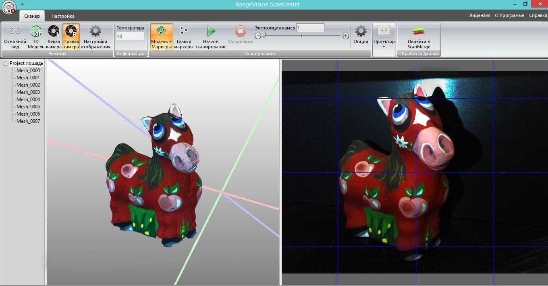 Какой 3D сканер выбрать? ТОП-4 от 3Dtool - 8