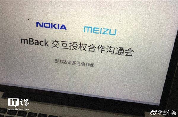 Nokia и Meizu готовятся объявить о сотрудничестве