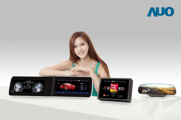 Для автомобильных дисплеев AUO использует жидкокристаллическую технологию и технологию AMOLED