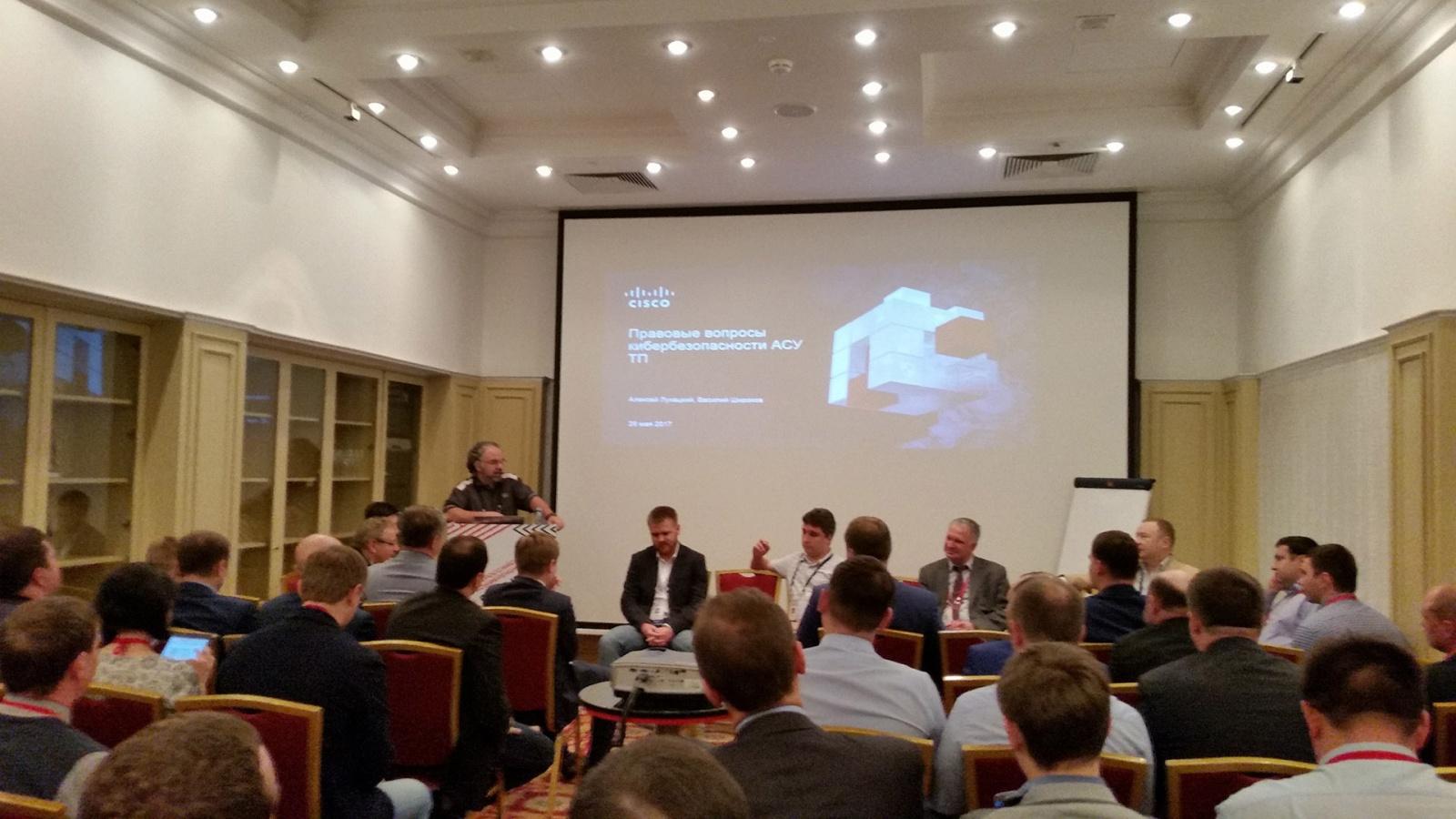 Завершение 11-й всероссийской конференции IT & Security Forum - 16