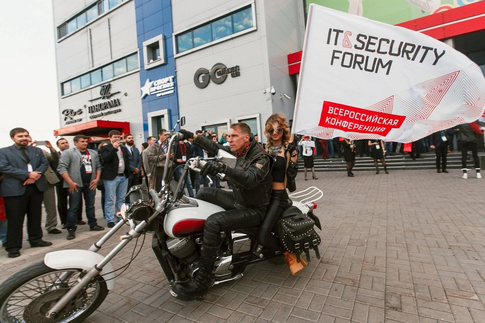 Завершение 11-й всероссийской конференции IT & Security Forum - 18