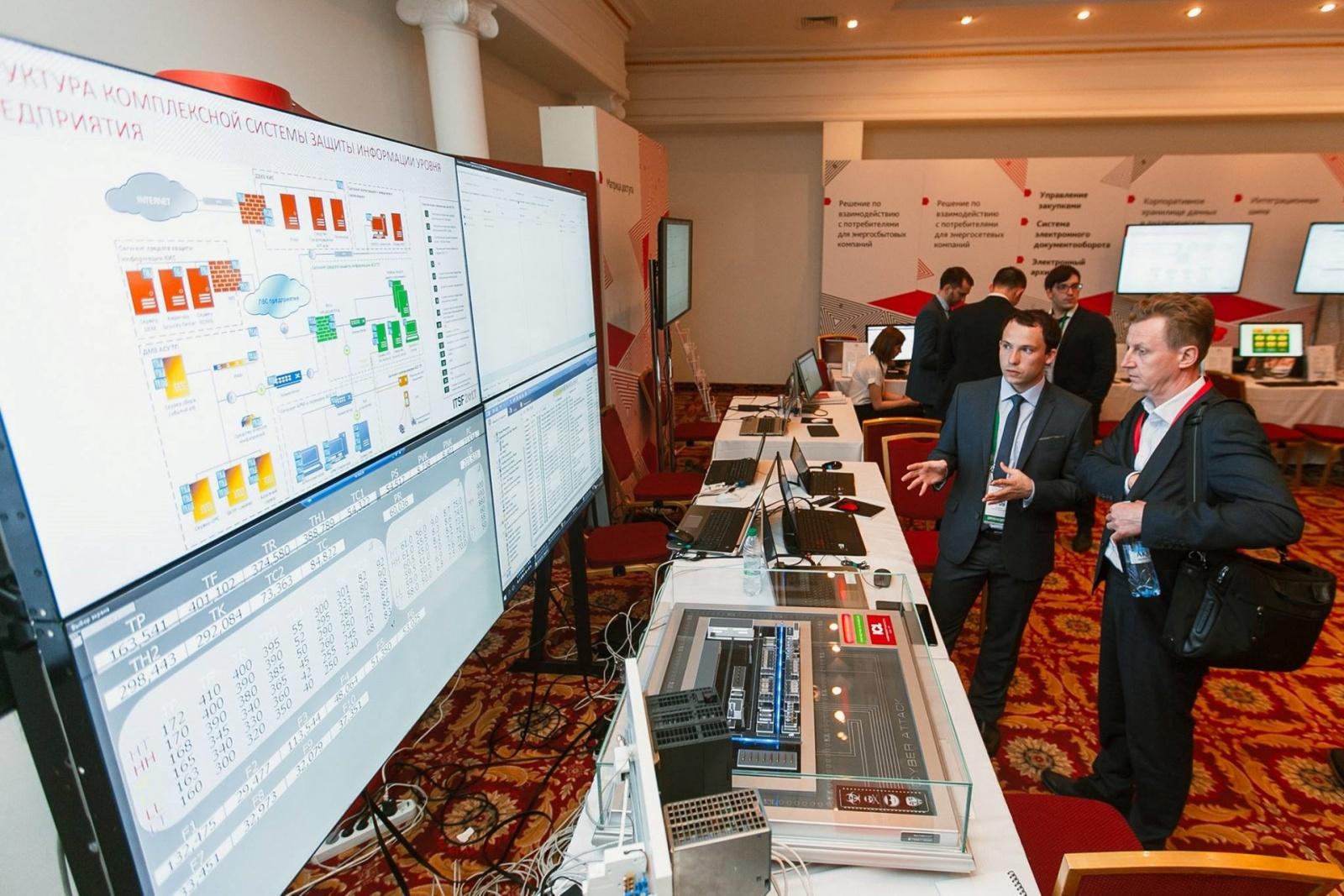 Завершение 11-й всероссийской конференции IT & Security Forum - 8