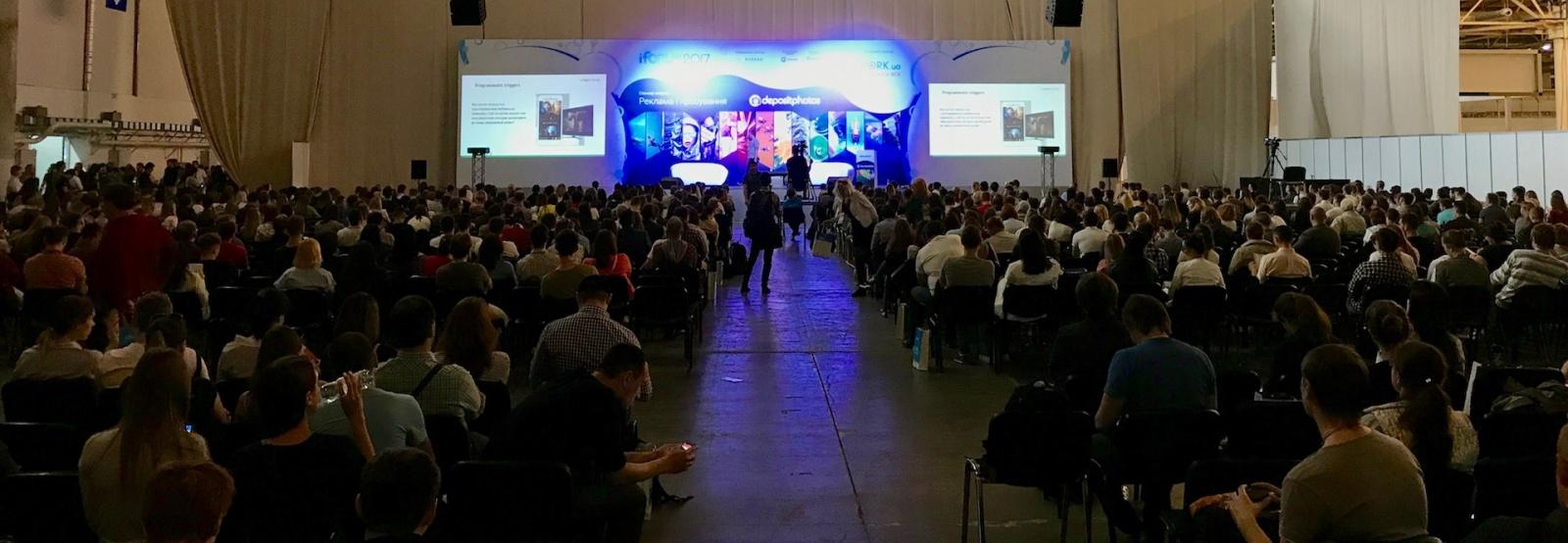 Большое ИТ-коммьюнити на конференции iForum 2017 (Киев) - 10