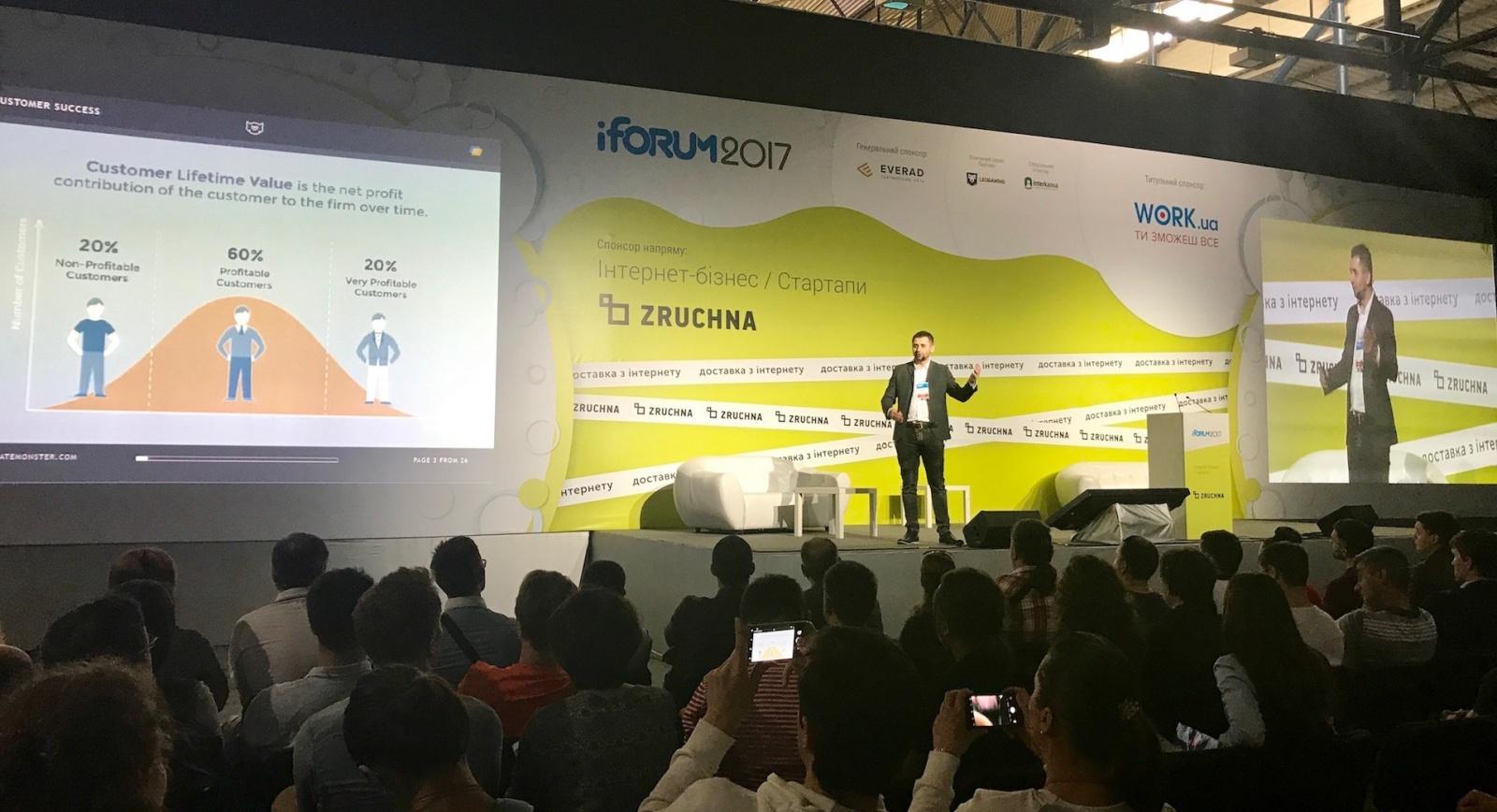 Большое ИТ-коммьюнити на конференции iForum 2017 (Киев) - 12