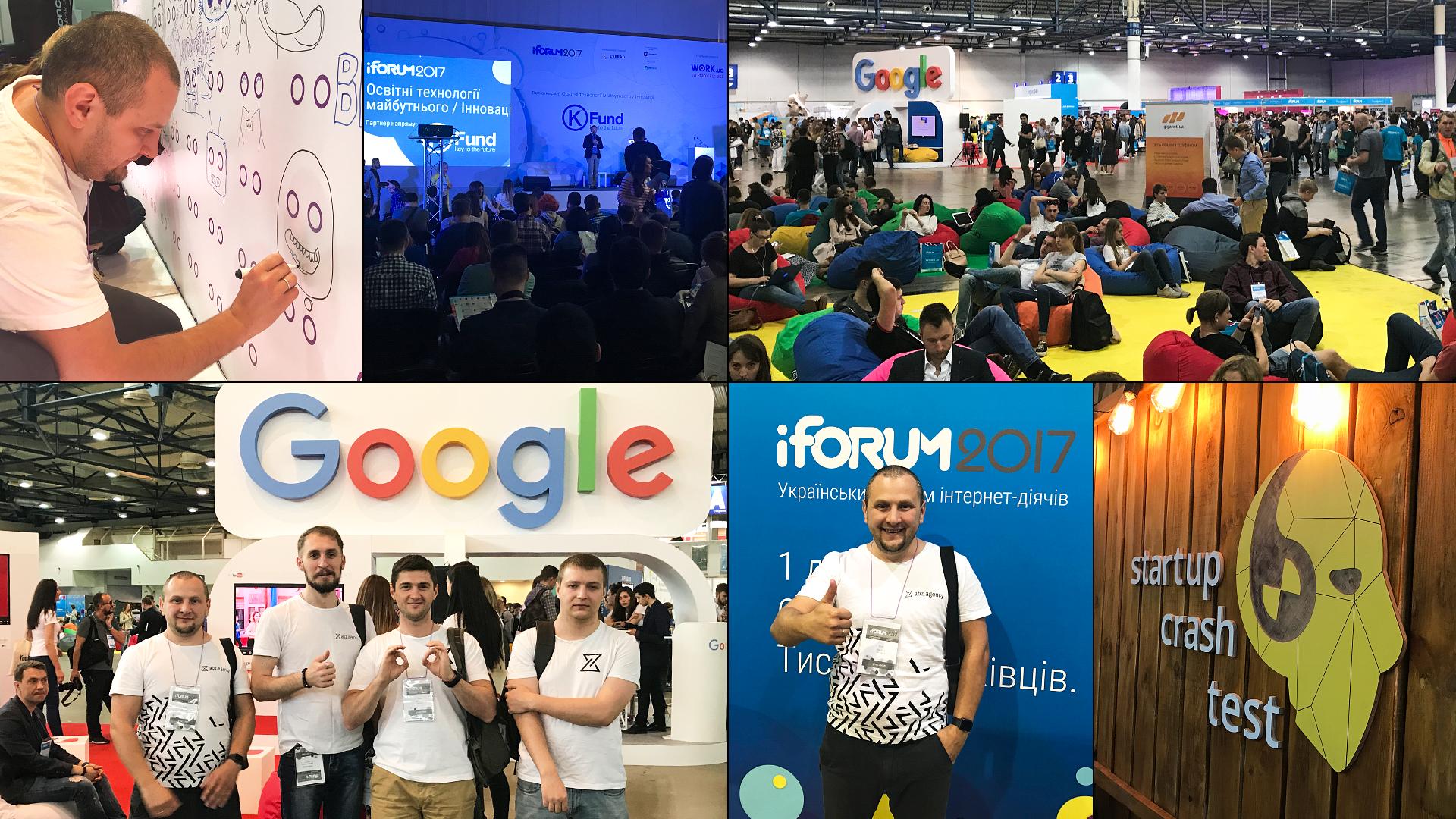 Большое ИТ-коммьюнити на конференции iForum 2017 (Киев) - 15