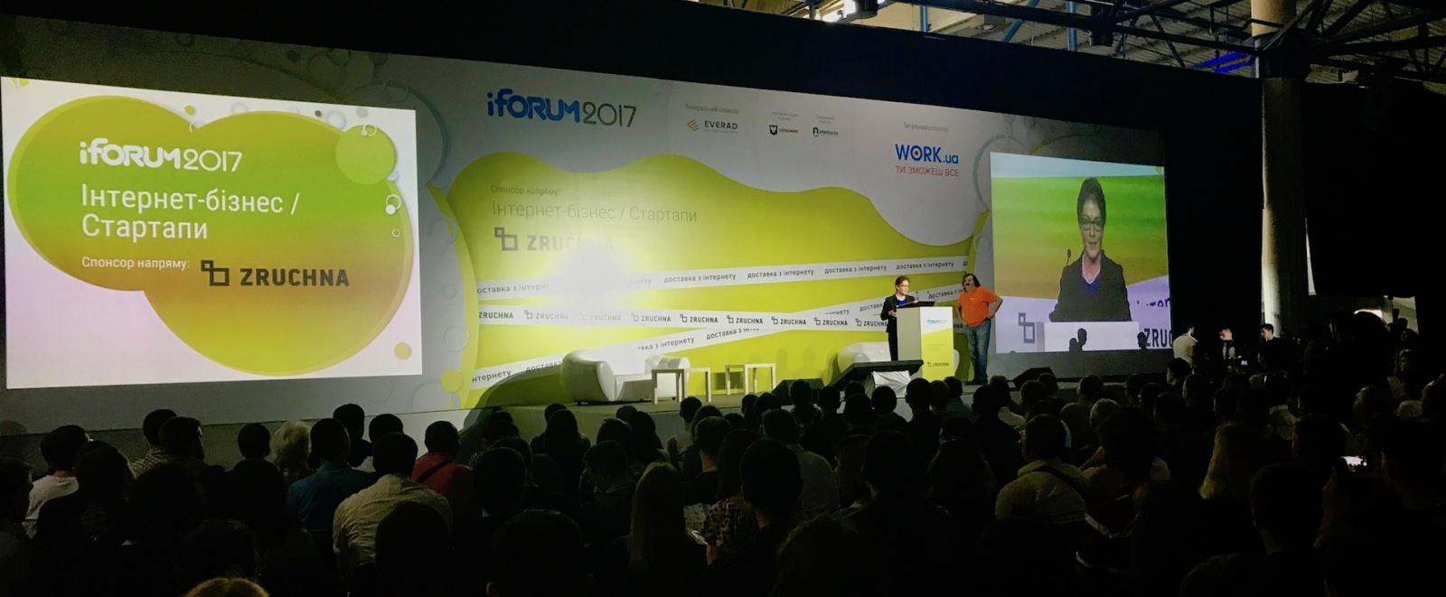 Большое ИТ-коммьюнити на конференции iForum 2017 (Киев) - 6