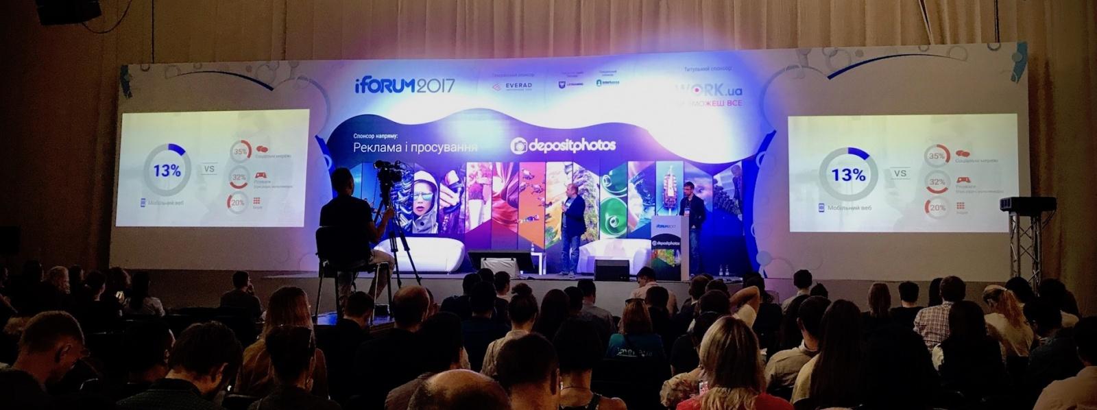 Большое ИТ-коммьюнити на конференции iForum 2017 (Киев) - 8