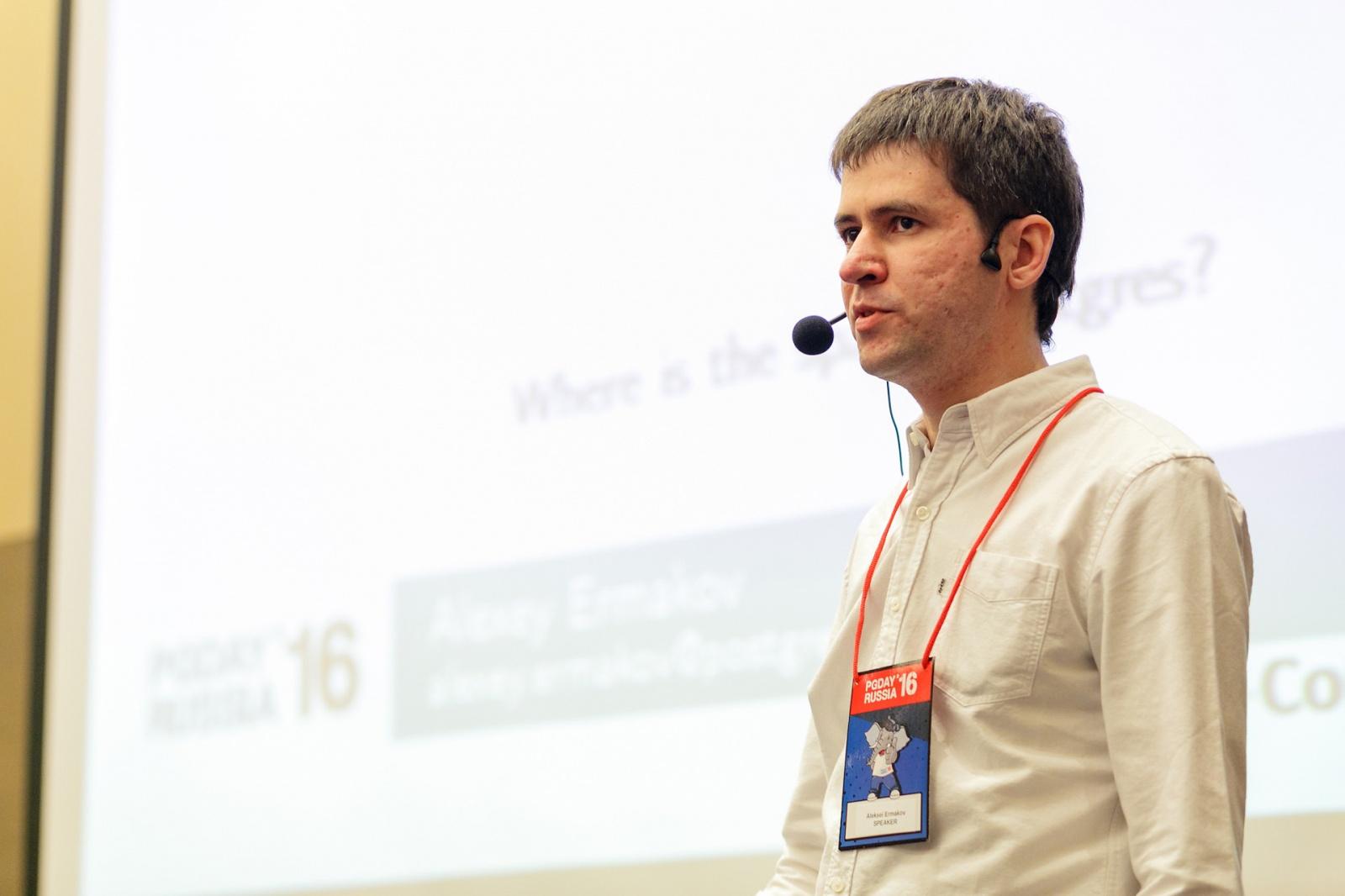 Использование статистики в PostgreSQL для оптимизации производительности — Алексей Ермаков - 1