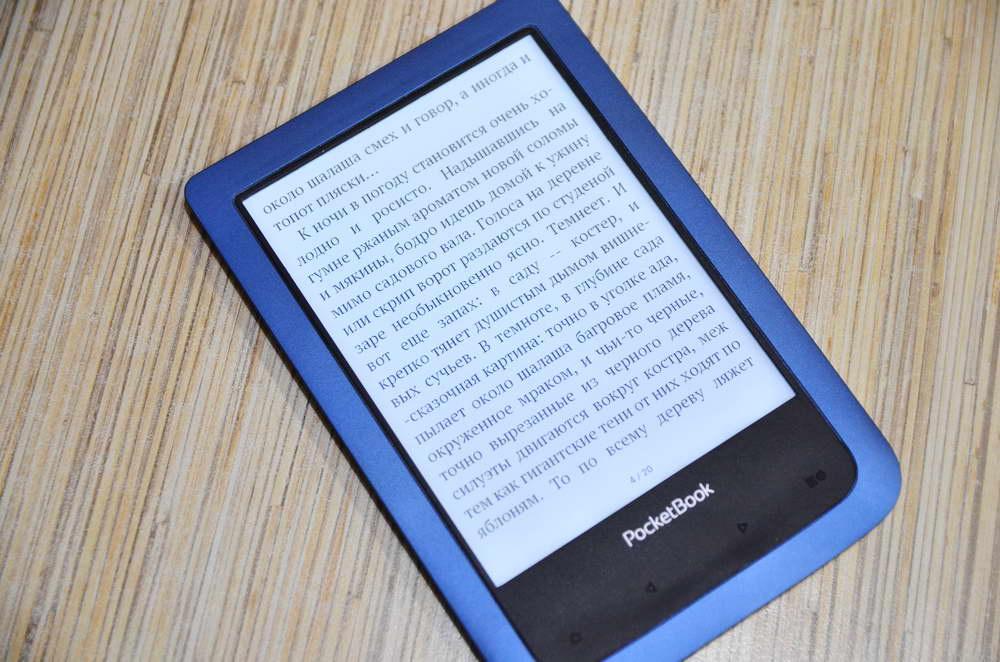 Обзор водозащищенного ридера нового поколения PocketBook 641 Aqua 2 - 15